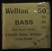 Wellton EB-450